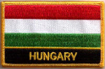 Hungary Embroidered Flag Patch, style 09.